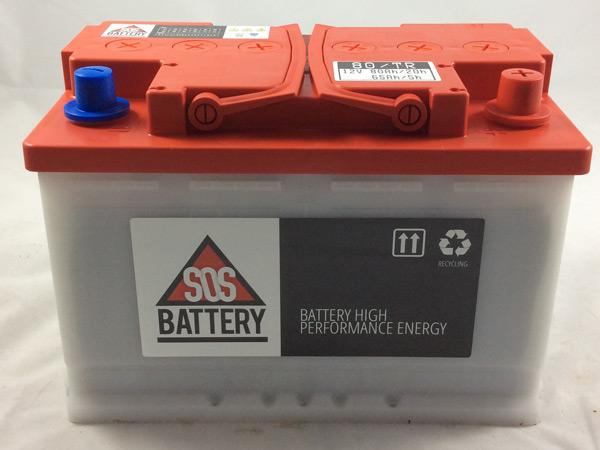 Batterie-lavapavimenti-prezzo